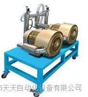 塑胶成型中央供料系統