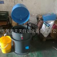 铁屑脫油機,切屑脫油機系统,切削液甩油机