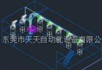 粉體氣力輸送系統