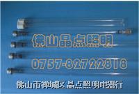 紫外线灯 TUV PLS 13W TUV PLS 13W