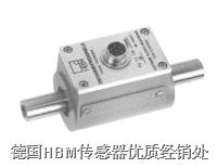 HBM扭矩传感器 T5