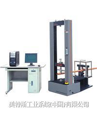 钢管扣件试验机 SCT系列