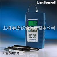 SD150 PH/EC/DO多參數測定儀/德國羅威邦 SD150