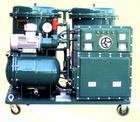 TL型透平油(汽轮机油)专用滤油机
