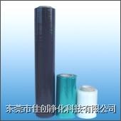 PVC保护膜 JC-909