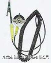 防静电接地线 JC-1006