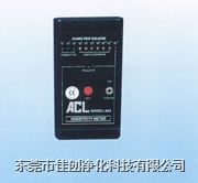 表面电阻测试仪 JC-106