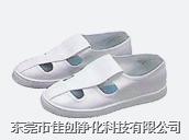 防静电安全鞋 多种