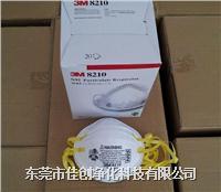 3M-8210粉尘防护口罩 3M N95口罩