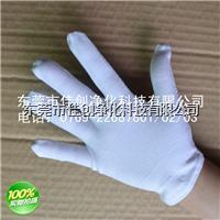 纯棉作业手套 纯棉手套