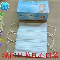 active-carbon face mask JC-707