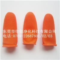 深圳橙色防滑手指套