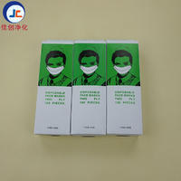 双层纸口罩 出口越南香港泰国东南亚口罩
