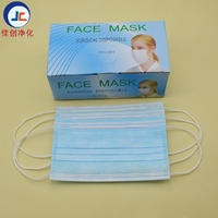 active-carbon face mask