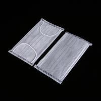 防尘活性炭口罩 一次性活性炭口罩