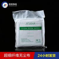 不起雾超细纤维擦拭布 JC-6809