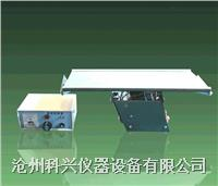 玻璃珠筛分器 STT-960