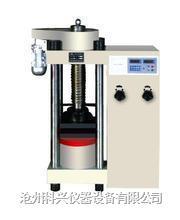 200吨压力试验机(电动丝杠) YES-2000型