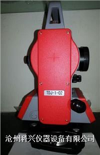 经纬仪 TDJ-02