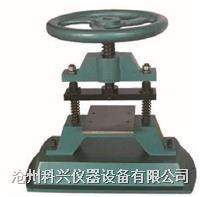 防水卷材冲片机 CP-50型