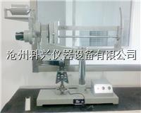 电动抗折试验机 KZJ-5000型