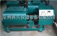 60升单卧轴强制式混凝土搅拌机 HJW-60型