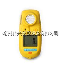 便携式硫化氢气体检测仪 CLH100(B)型