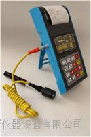 KX300型便攜式里氏硬度計 KX300型