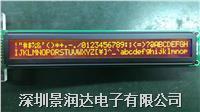 DM4002A 4002A