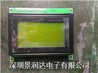 DM1604A-1 DM1604A-1