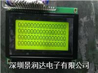 DM1604A-1