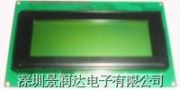 DM12832B-1 DM12832B-1