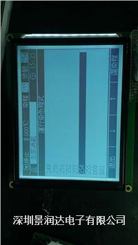 JRD320240D