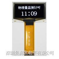 oled12864C OLED12864C
