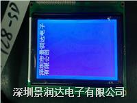 JRD240128-5D JRD240128-5D