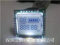 DM1621C DM1621C