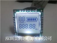 DM1621C