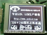 液晶LCD使用注意事项 LCD