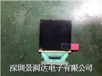 彩色OLED显示屏128128 128128