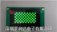 OLED12864L-6