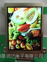 高清TFT2.4寸彩色液晶屏
