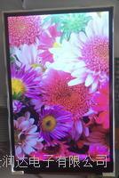 高清TFT3.5寸彩色液晶屏