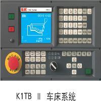 K1TB-II型车床数控系统