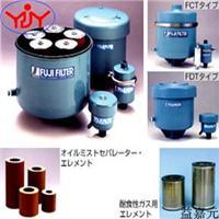 日本富士 FUJI 气体过滤器