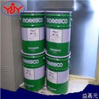 日本松村MORESCO 旋片泵用真空油 MR-250 MR 250