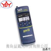 一氧化碳分析仪Snifit®40&50  美国BACHARACH