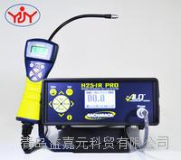 冰箱通用型检漏仪 H25-IR PRO R134a 美国BACHARACH