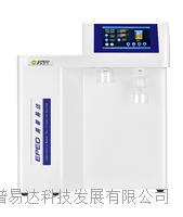 南京EPED-PLUS-E3超纯水机 PLUS-E3超纯水机