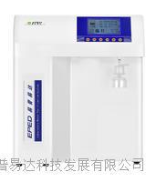南京EPED-Smart-S2超纯水机 Smart-S2超纯水机