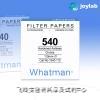 540号硬化无灰定量滤纸 whatman